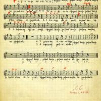 UF2011-66-t106-1-soprano.jpg